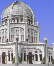 Bahai House of Worship in Wilmette on Google Earth